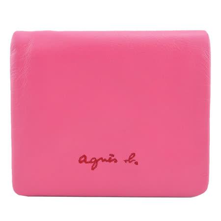 agnes b VOYAGE 字母刺繡兩折短夾(桃)