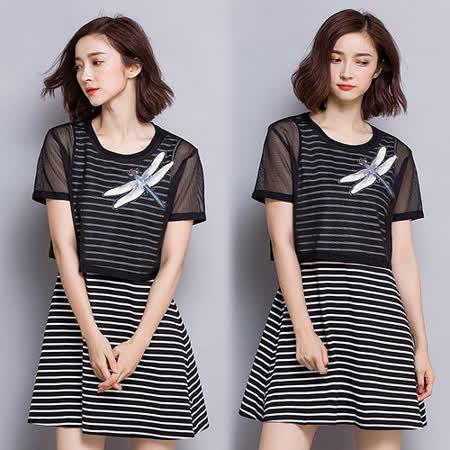【韓國KW】時尚休閒網紗條紋裙套裝