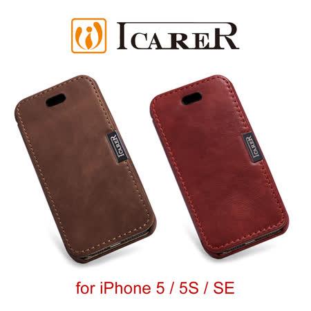 ICARER 復古系列 iPhone5 5S SE 磁扣側掀 手工真皮皮套