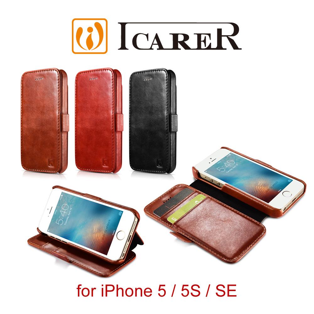 ICARER 復古錢包 iPhone SE 5S 磁扣側掀 手工真皮皮套