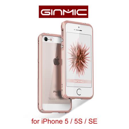 Ginmic iPhone SE / 5S 傳奇系列 金屬保護邊框 後背蓋保護殼