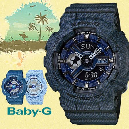 Baby-G 多層次立體牛仔錶盤 BA-110DC-2A1/牛仔/丹寧/BA-110DC-2A1
