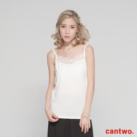 cantwo蕾絲領細肩帶上衣(共二色)