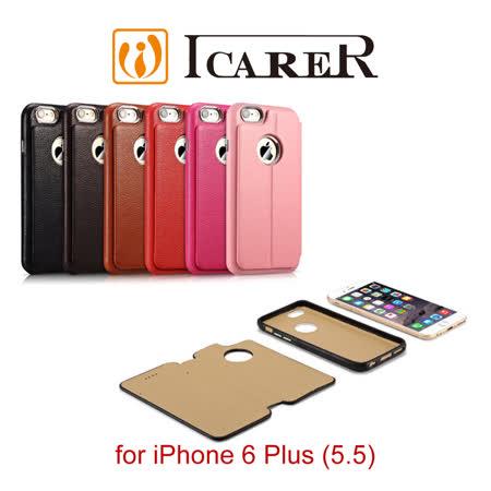 ICARER 變形金剛 iPhone6 Plus/6S Plus 5.5 多功能 手工真皮皮套