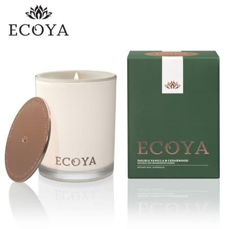 【網購】gohappy澳洲ECOYA 高雅香氛蠟燭-香草松木 400g好用嗎大 遠 百 台北