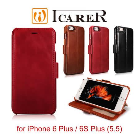 ICARER 復古錢包 iPhone 6 Plus / 6S Plus 磁扣側掀 手工真皮皮套