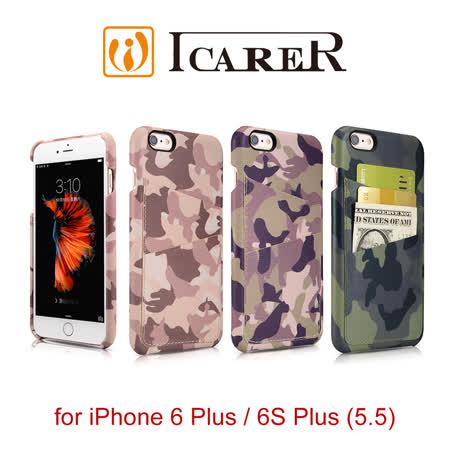 ICARER 迷彩系列 iPhone 6 Plus / 6S Plus 插卡背蓋 手工真皮保護套