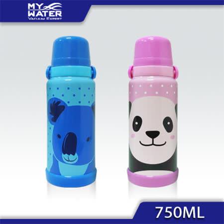 MY WATER 淘氣貓熊無尾熊保溫瓶 750ml