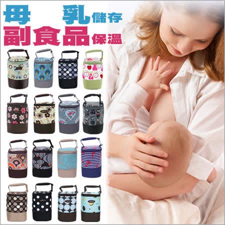 【Colorland】母乳保冷運輸袋副食品保溫袋(任選4件)