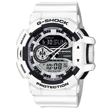CASIO G-SHOCK 卡西歐黑白雙色雙顯錶-55mm/GA-400-7A
