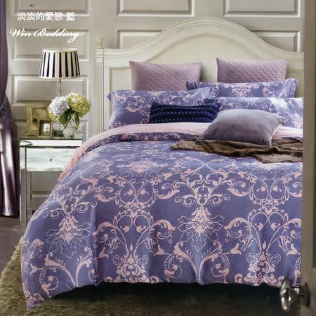 【韋恩寢具】天絲朵謎花語枕套床包組-雙人/淡淡的愛戀-藍