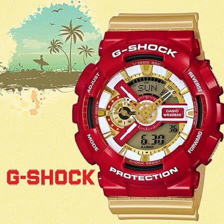 CASIO G-SHOCK 鋼鐵人配色時尚潮流運動腕錶-金紅/GA-110CS-4A