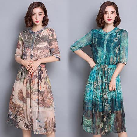 【韓國KW】氣質優雅七分袖印花洋裝