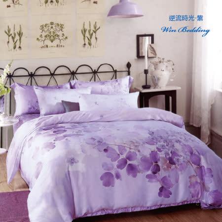 【韋恩寢具】天絲朵謎花語枕套床包組-雙人/逆流時光-紫