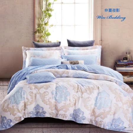 【韋恩寢具】天絲朵謎花語枕套床包組-雙人/仲夏夜影