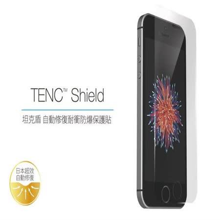 Just Mobile TENC™ Shield 坦克盾iPhone5/5s/SE自動修復耐衝防爆保護貼