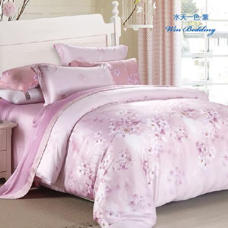 【韋恩寢具】天絲朵謎花語枕套床包組-雙人/水天一色-紫