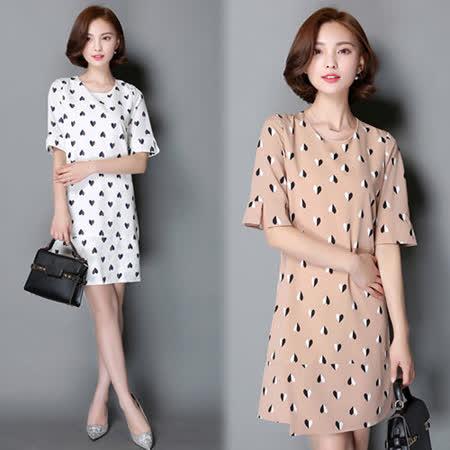 【韓國KW】 甜美心型印花顯瘦洋裝