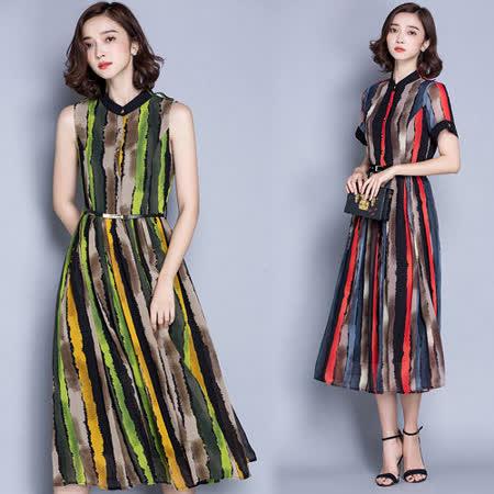 【韓國KW】典雅撞色條紋印花洋裝