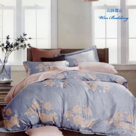 【韋恩寢具】天絲朵謎花語枕套床包組-雙人/山抹微云