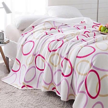 【Betrise】律動-粉 -100%天竺棉針織舒適涼被(150*200cm)