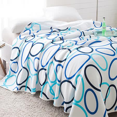 【Betrise】律動-藍 -100%天竺棉針織舒適涼被(150*200cm)