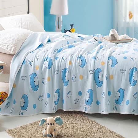 【Betrise】寶貝熊-100%天竺棉針織舒適涼被(150*200cm)