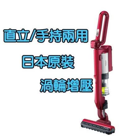 【日立HITACHI】 日本製直立/手持兩用充電式吸塵器PVSJ500TR