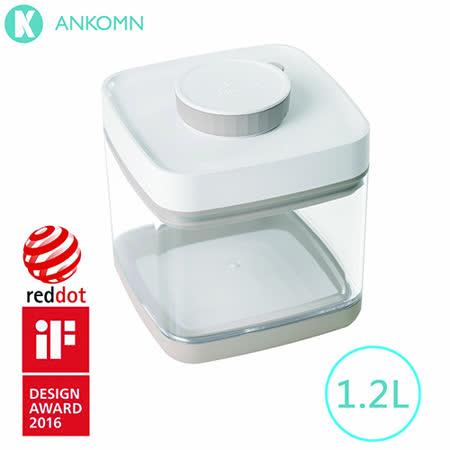 Savior 真空保鮮盒 1.2L 米色