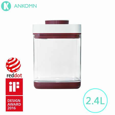 Savior 真空保鮮盒 2.4L 紅棕色