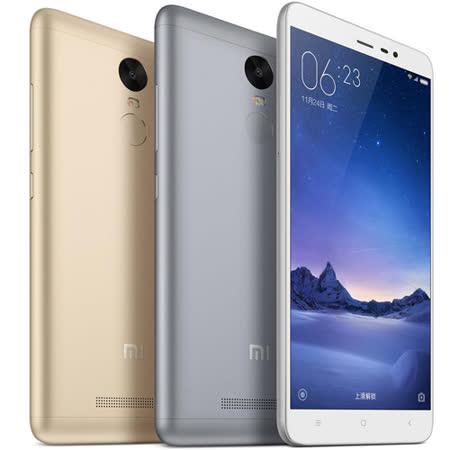 紅米 Note 3 六核心5.5吋雙卡金屬機LTE(3G/32G)_特製版-白/金