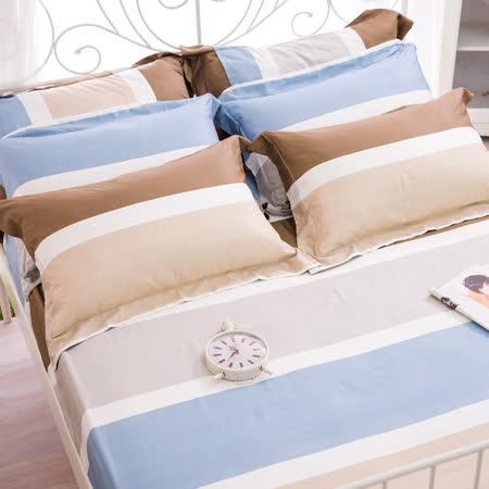 OLIVIA 《托尼 咖啡》天絲 雙人床包歐式枕套三件組 全程台灣生產製造