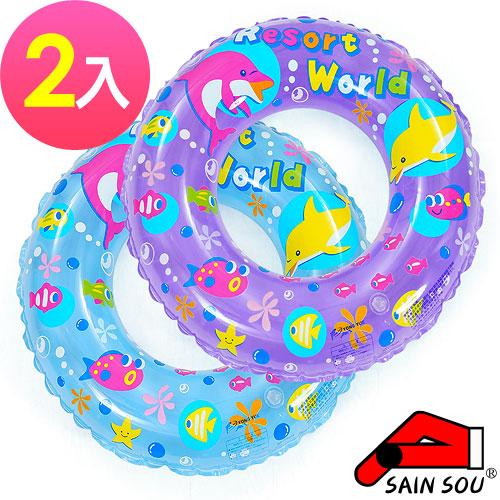 花蓮 遠 百 餐廳SAIN_SOU 聖手 泳圈-歡樂海豚-30吋((2入)