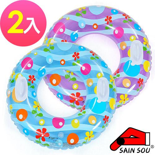 SAIN_S遠東 fe21OU 聖手 雙手把泳圈-快樂泡泡-36吋(2入)
