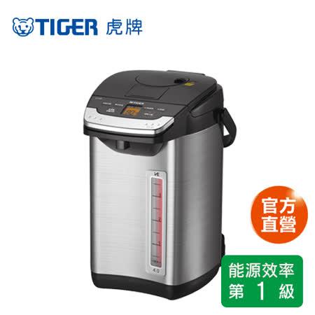 【日本製】TIGER虎牌VE節能電動及氣壓式4.0L真空熱水瓶(PIG-A40R)買就送虎牌380CC不鏽鋼食物罐(隨機出貨)