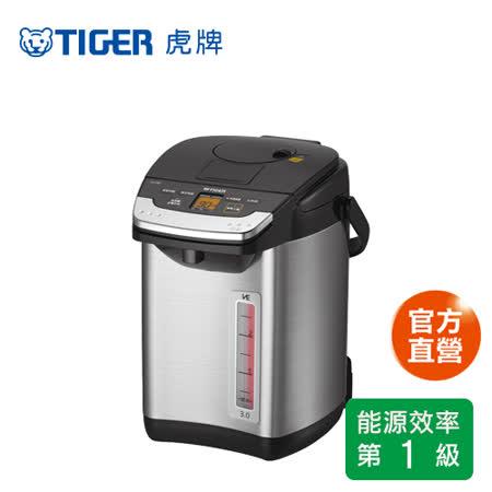 【日本製】TIGER虎牌無蒸氣雙模式出水VE節能3.0L真空熱水瓶(PIG-A30R-KX)