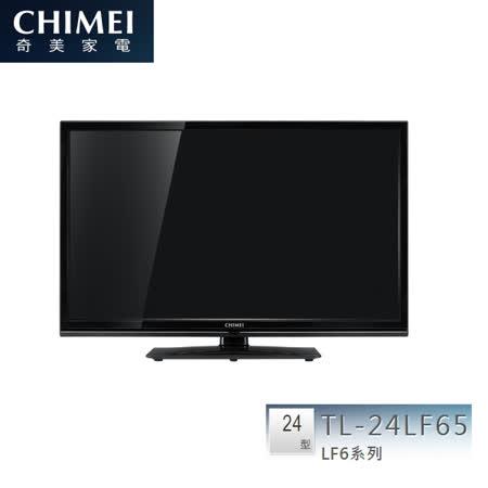 CHIMEI 奇美 24吋『SmartLinkLF6系列』TL-24LF65 液晶顯示器