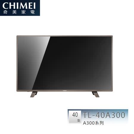 CHIMEI奇美 39吋LED液晶顯示器TL-40A300 (公司貨)