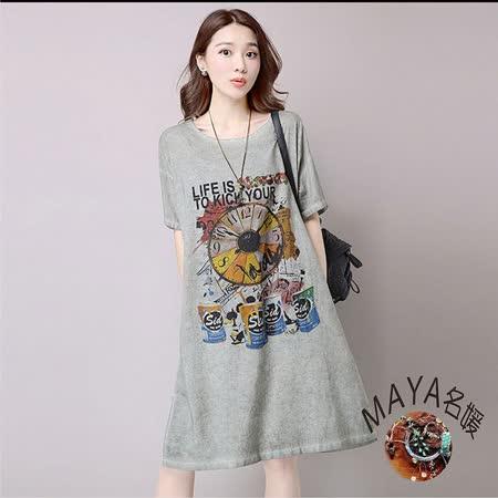 【Maya 名媛】m~2xl短袖水洗美式休閒風格洋裝/連衣裙-綠