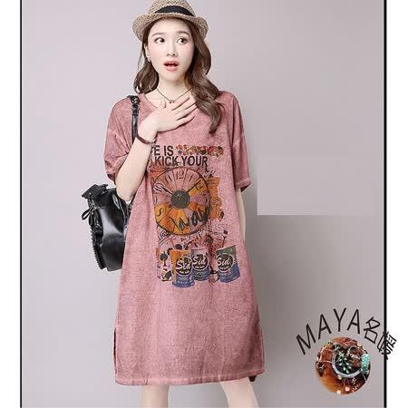 【Maya 名媛】m~2xl短袖水洗美式休閒風格洋裝/連衣裙-舊紅