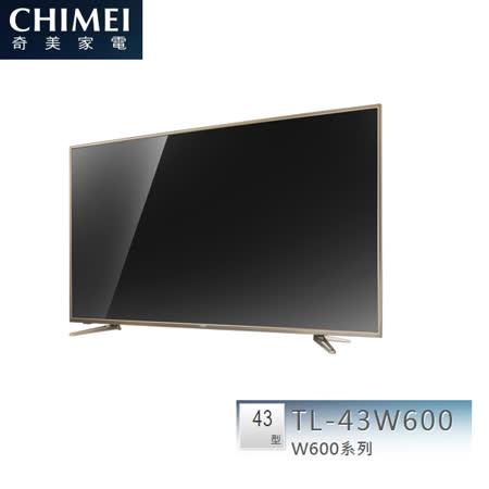 CHIMEI奇美 43吋LED液晶電視TL-43W600 (公司貨)