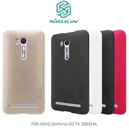 NILLKIN ASUS ZenFone GO TV ZB551KL 超級護盾保護殼