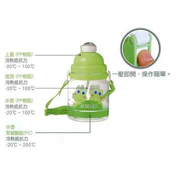 大眼蛙 PC彈跳吸管水壺 綠色 550c.c. D-4127