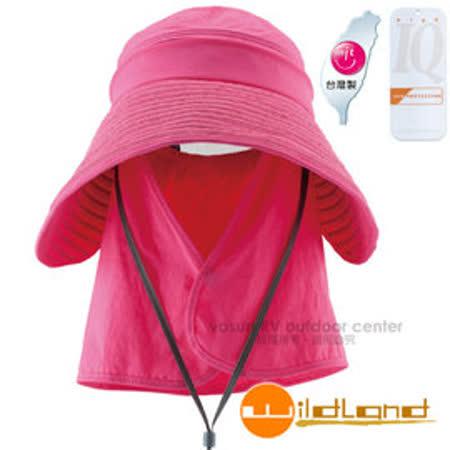【荒野 WildLand】中性抗UV可脫式遮陽帽.防曬帽.排汗帽.休閒帽.寬邊帽/造型帽簷.可拆式帽頂.防晒護頸.High IQ 防曬護理/W1015 桃紅色