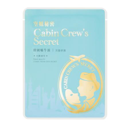 空姐秘密隱形超導面膜-韓國蝸牛液黃金禮盒(6片入)