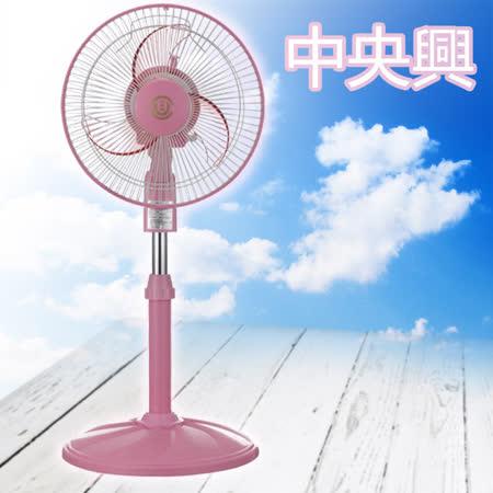 《二入超值組》【中央興】風量大10吋超靜音立扇UC-S10A