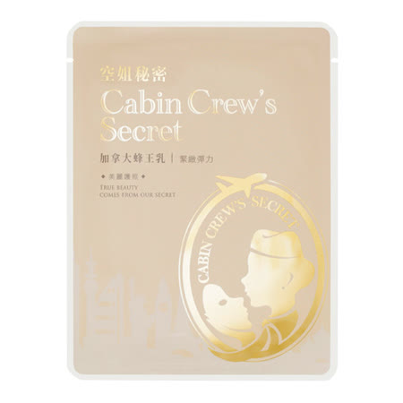 空姐秘密隱形超導面膜-加拿大蜂王乳黃金禮盒(6片入)