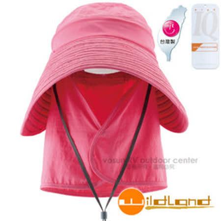 【荒野 WildLand】中性抗UV可脫式遮陽帽.防曬帽.排汗帽.休閒帽.寬邊帽/造型帽簷.可拆式帽頂.防晒護頸.High IQ 防曬護理/W1015 深粉紅