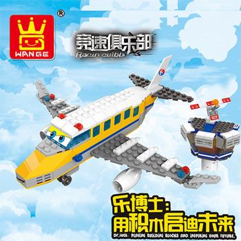 【樂博士積木】45181飛機(附人偶)(299PCS)(與樂高相容)