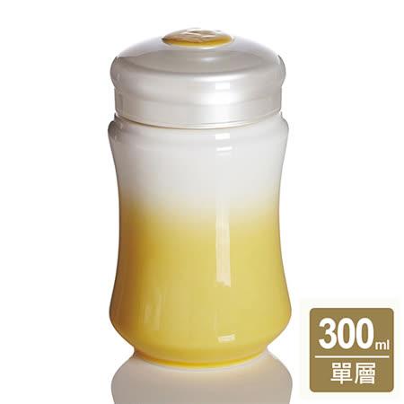 乾唐軒活瓷‧微笑曲線隨身杯 ( 小 / 單層 / 白褐黃)